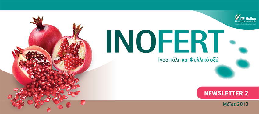 Inofert Newsletter 002